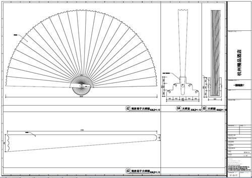 杭州精品酒店室内装饰工程深化设计一层剖面图62-64