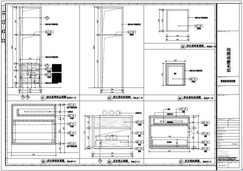 杭州精品酒店室内装饰工程深化设计二层E类型客房平面布置图