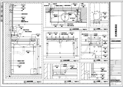 杭州精品酒店室内装饰工程深化设计二层客房节点刨面图01-07