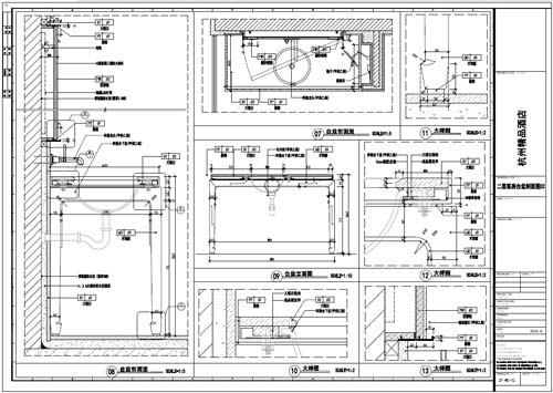 杭州精品酒店室内装饰工程深化设计二层客房节点刨面图08-13