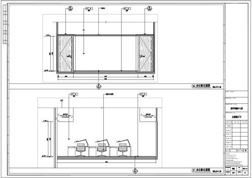 某写字楼室内深化设计装饰施工图办公室5立面图26-27