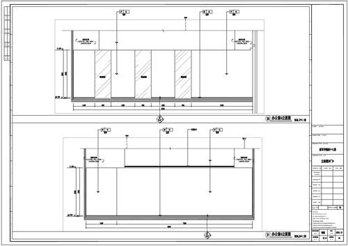某写字楼室内深化设计装饰施工图办公室5立面图30-31