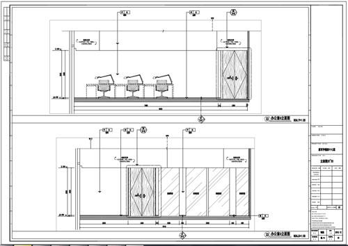 某写字楼室内深化设计装饰施工图办公室5立面图32-33