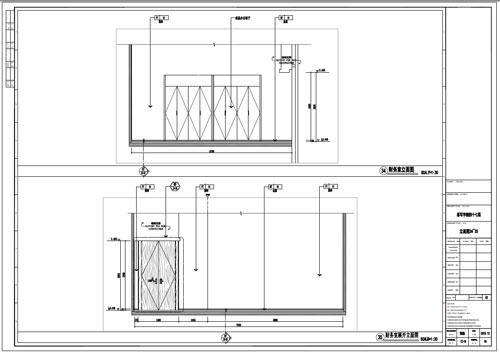 某写字楼室内深化设计装饰施工图财务室立面图34-35