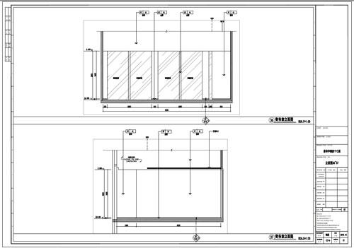 某写字楼室内深化设计装饰施工图财务室立面图36-37