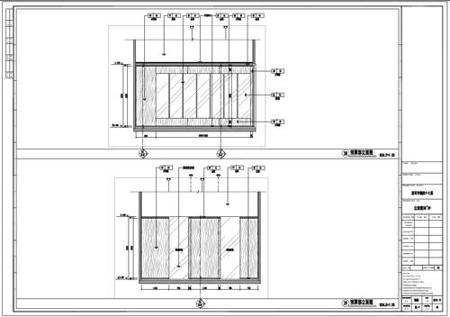 某写字楼室内深化设计装饰施工图预算部立面图38-39
