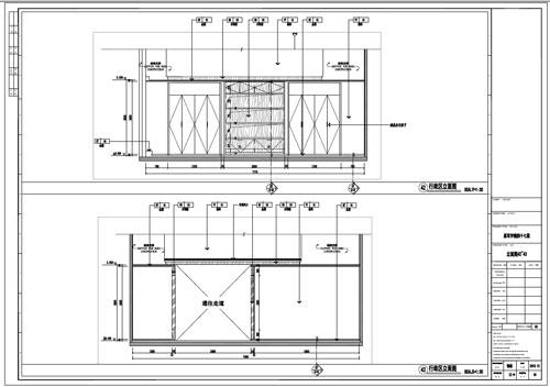 某写字楼室内深化设计装饰施工图预算部立面图42-43