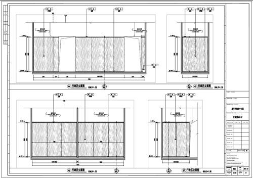 某写字楼室内深化设计装饰施工图预算部立面图44-47