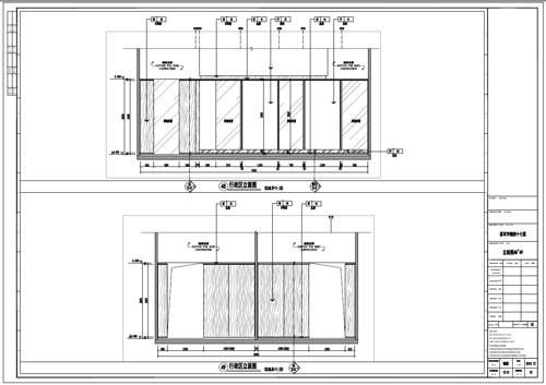 某写字楼室内深化设计装饰施工图预算部立面图48-49