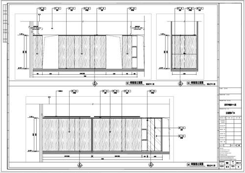 某写字楼室内深化设计装饰施工图销售部立面图52-54