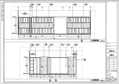 某写字楼室内深化设计装饰施工图销售部和工程部立面图55-56