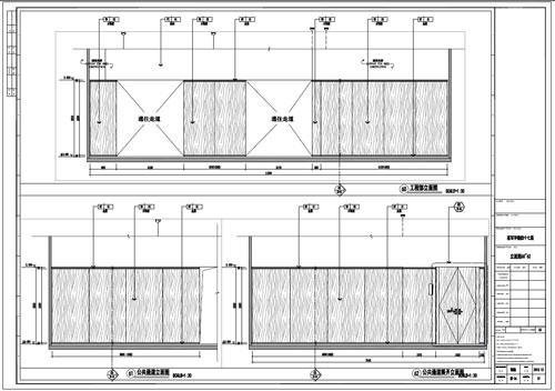 某写字楼室内深化设计装饰施工图公共通道和工程部立面图60-62