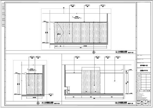 某写字楼室内深化设计装饰施工图公共通道立面图64