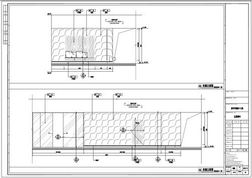 某写字楼室内深化设计装饰施工图走廊立面图90(二)
