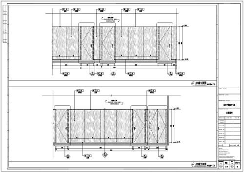 某写字楼室内深化设计装饰施工图走廊立面图91(二)