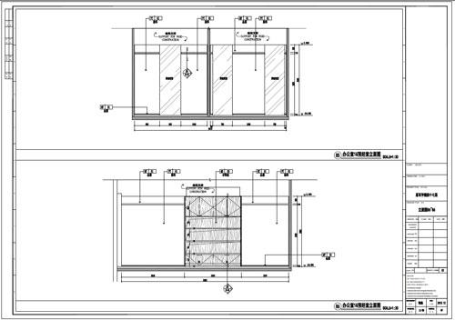 某写字楼室内深化设计装饰施工图办公室1预经室立面图85-86