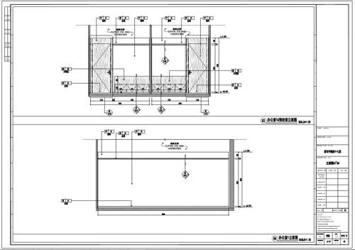 某写字楼室内深化设计装饰施工图办公室1立面图83-84