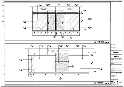 某写字楼室内深化设计装饰施工图办公室2立面图70-71