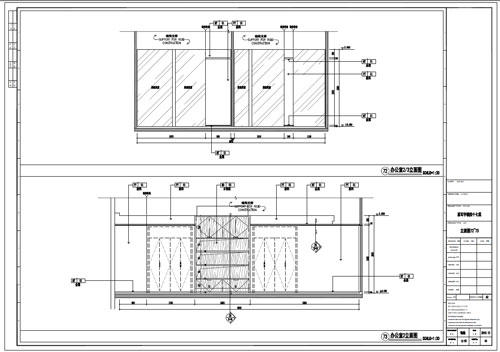某写字楼室内深化设计装饰施工图办公室2/3立面图72-73