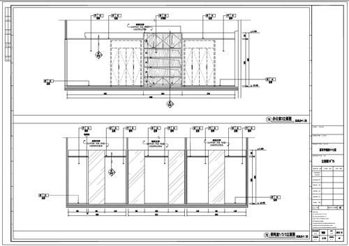 某写字楼室内深化设计装饰施工图办公室1/2/3立面图74-75