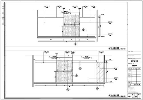 某写字楼室内深化设计装饰施工图办公室3立面图68-69
