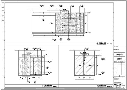 某写字楼室内深化设计装饰施工图办公室4立面图65-67