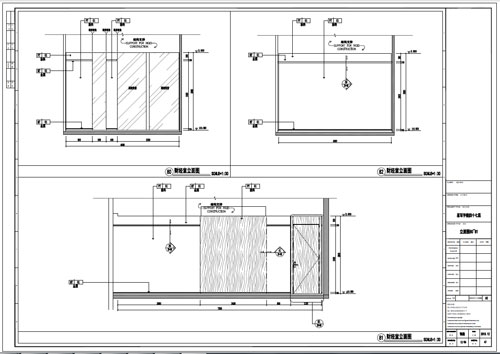 某写字楼室内深化设计装饰施工图财经室立面图80-82