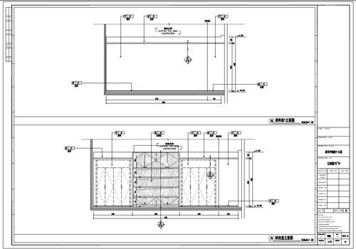 某写字楼室内深化设计装饰施工图资料室1立面图78