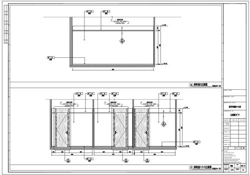 某写字楼室内深化设计装饰施工图资料室1/2/3立面图76-77