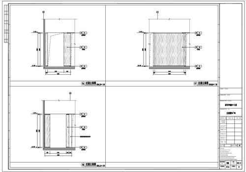 某写字楼室内深化设计装饰施工图过道立面图96-98