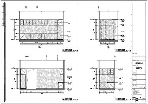 某写字楼室内深化设计装饰施工图茶水间立面图40-41