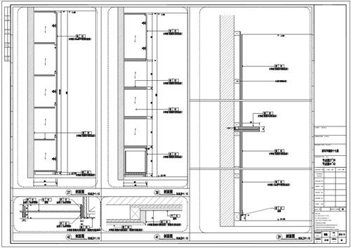 某写字楼室内深化设计装饰施工图节点图27-29  41-42