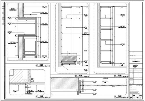 某写字楼室内深化设计装饰施工图节点图30-33  39