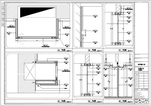 某写字楼室内深化设计装饰施工图节点图34-38  40