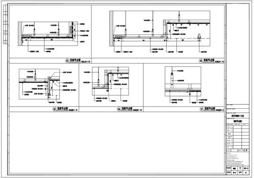 某写字楼室内深化设计装饰施工图顶面节点图2