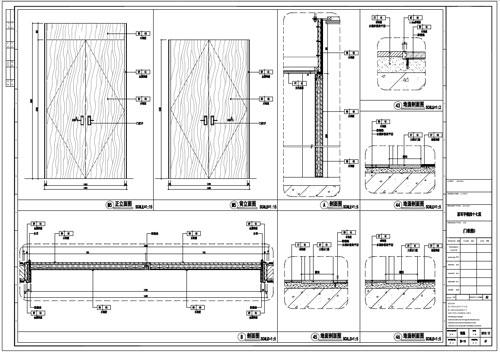 某写字楼室内深化设计装饰施工图门表图5