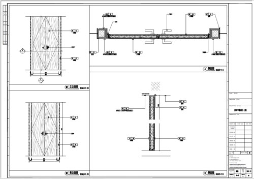 某写字楼室内深化设计装饰施工图门表图(二)