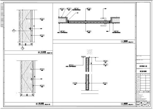 某写字楼室内深化设计装饰施工图门表图(四)