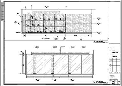 某写字楼室内深化设计装饰施工图董事长室立面图01-02