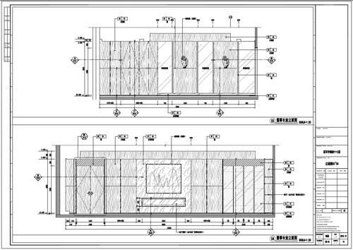 某写字楼室内深化设计装饰施工图董事长室立面图03-04