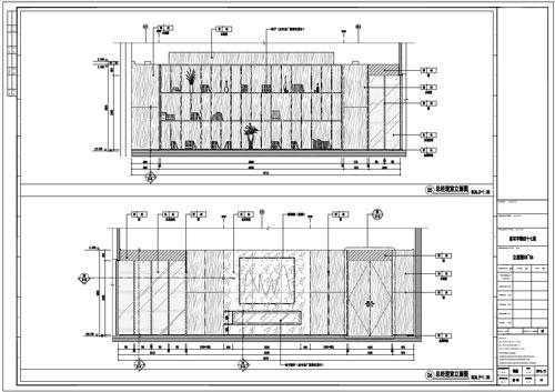 某写字楼室内深化设计装饰施工图总经理室立面图05-06