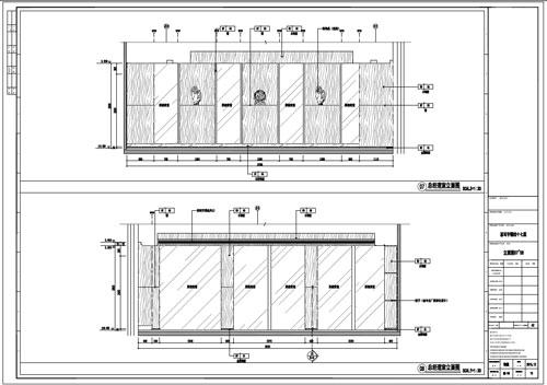 某写字楼室内深化设计装饰施工图总经理室立面图07-08