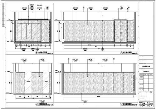某写字楼室内深化设计装饰施工图会议室2立面图09-12