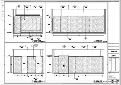 某写字楼室内深化设计装饰施工图会议室1立面图13-16
