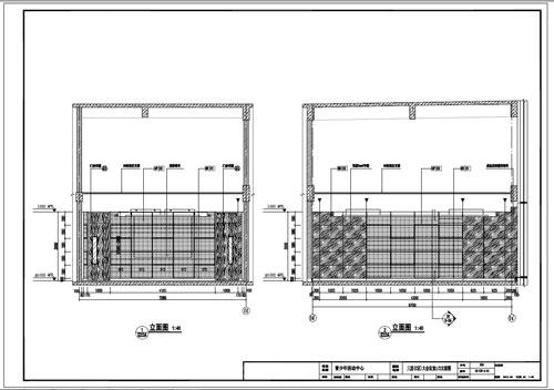 青少年活动中心深化设计施工图三层C区大会议室1/2立面图