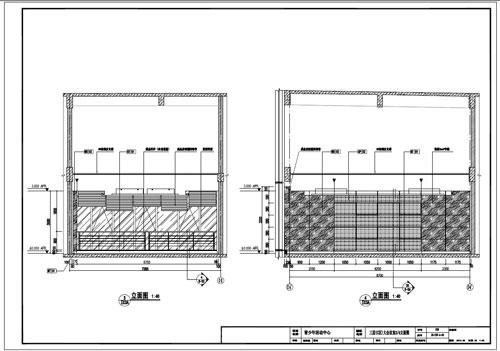 青少年活动中心深化设计施工图三层C区大会议室3/4立面图