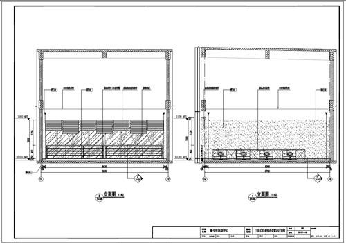 青少年活动中心深化设计施工图三层C区教师办公室3/4立面图