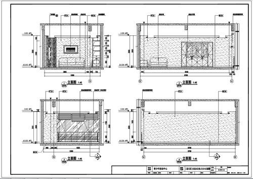青少年活动中心深化设计施工图三层主任办公室1/2/3/4立面图