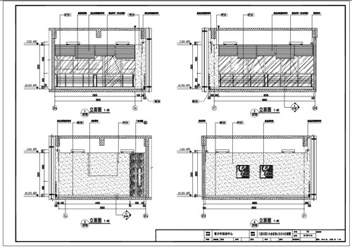 青少年活动中心深化设计施工图三层小会议室1/2/3/4立面图