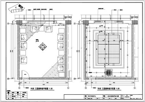 青少年活动中心深化设计施工图三层C区接待室平面/天花图